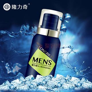 隆力奇120ml男士酷润保湿劲能乳 滋润保湿霜乳液护肤化妆品正品