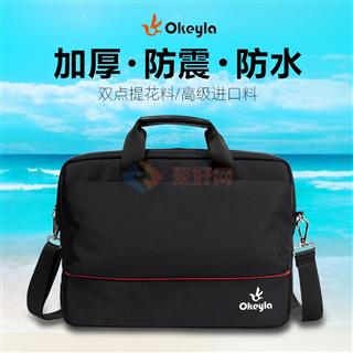 okeyla 黑灰公文包(红色拉链) OKB-1042