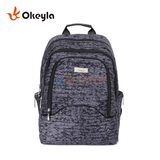 okeyla 黑灰双肩背包 OKB-1038