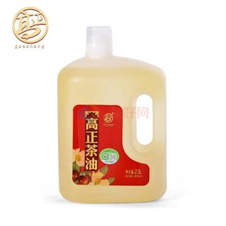 高正山茶油茶籽油 正品山茶油物理压榨一级食用油2.5L家庭装
