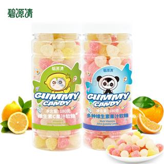 碧源清多维vc糖QQ糖水果糖果汁软糖橡皮糖儿童零食休闲零食360g