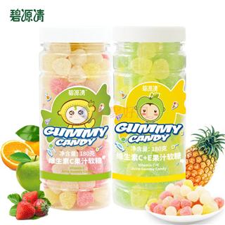2瓶装碧源清vc多维糖QQ糖水果糖果汁软糖橡皮糖儿童零食休闲360g