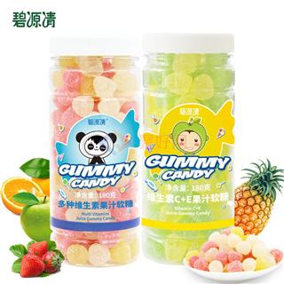 【年货不打烊】2瓶组合碧源清多种维生素果汁软糖+维生素C+E果汁软糖
