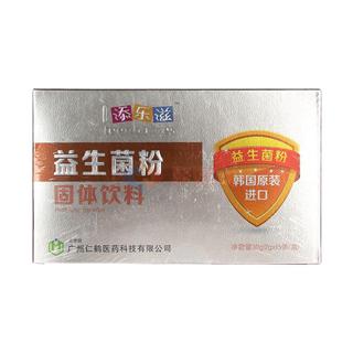 添乐滋 益生菌粉 调节肠道免疫力促进营养吸收 2g*15袋/盒 买二送一