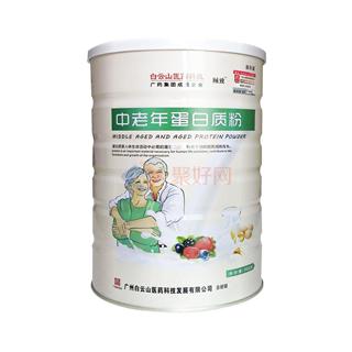 广药白云山 中老年蛋白质粉 900g
