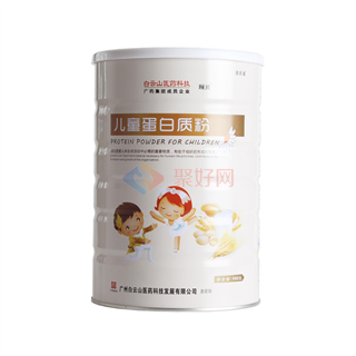 广药白云山 儿童蛋白质粉 有助于组织的形成和生长 900g
