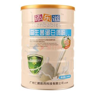添乐滋 益生菌蛋白质粉 900g 买二送一