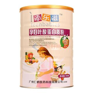 添乐滋 孕妇叶酸蛋白质粉900g 买二送一