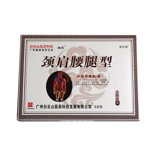广药白云山 颈肩腰腿型冷敷贴(黑膏药)3贴/盒