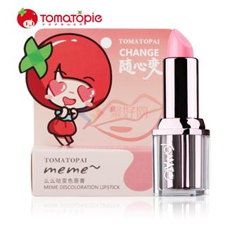 【秋冬新品】番茄派-么么哒变色唇膏