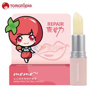 【秋冬新品】番茄派-么么哒多效修护唇膏