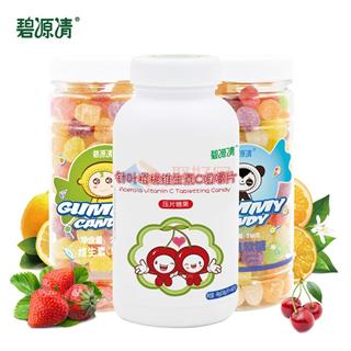 碧源清维生素C+多种维生素果汁营养软糖+针叶樱桃维生素C咀嚼片天然维C 补充多种维生素