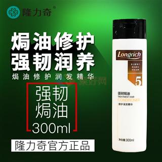 隆力奇300ml强韧焗油修护润发精华