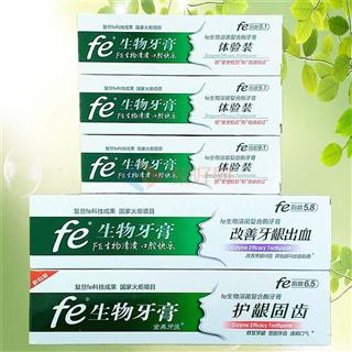 FE 雪豹 生物活性酶功效牙膏套装