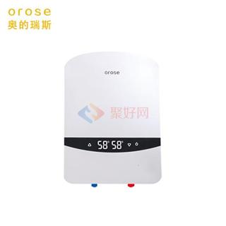 orose奥的瑞斯磁能热水器 家用即热式热水器 AD501