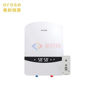 orose奥的瑞斯 磁能杀菌热水器 快速恒温即热式电热水器AD511