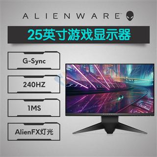 外星人(Alienware)AW2518H 24.5英寸 240Hz刷新专业游戏电竞显示器
