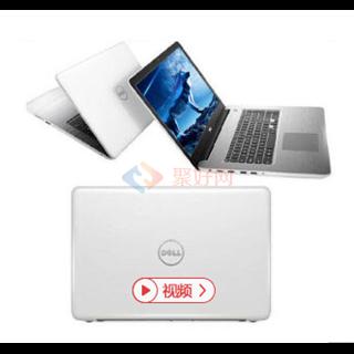 灵越5565-R1945 15.6英寸笔记本电脑  白色