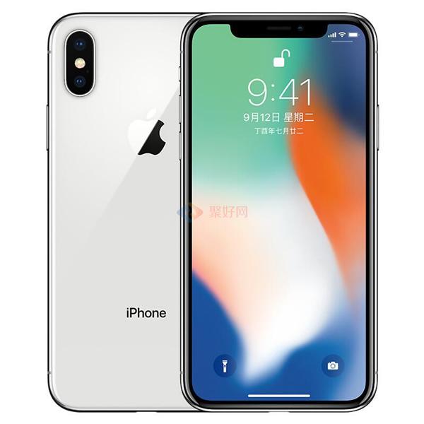 苹果X(A1865)64G/256G 5.8寸 1200W像素 支持三网通 4核手机