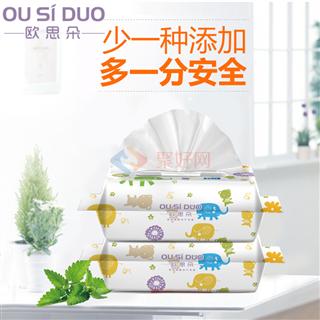 欧思朵婴儿手口湿巾(80抽) 24盒/箱