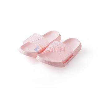 ABS/爱彼此 Frank加厚软质防滑浴室拖鞋(透气款)