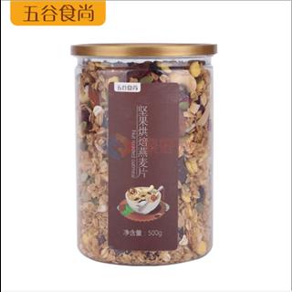 五谷食尚 坚果烘焙燕麦片 500g/罐