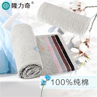 隆力奇  爱家健康竹节纱毛巾(灰色) 100条/箱