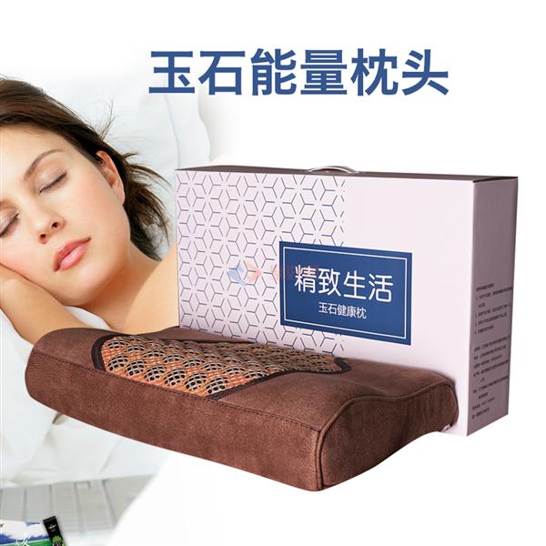 【聚好秒杀】精致生活玉石健康枕