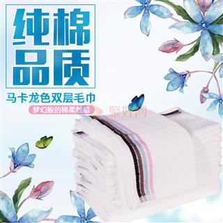 隆力奇 爱家健康竹节纱毛巾(白色)  100条/箱
