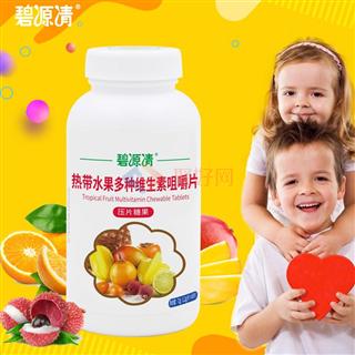 碧源清儿童青少年 热带水果多种维生素咀嚼片60片