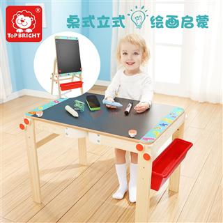 特宝儿TopBright双面桌式支架式儿童画板宝宝升降黑白画板1-12岁