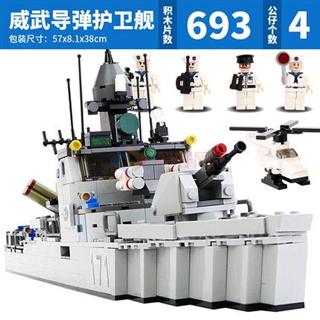 古迪兼容乐高积木军事航空导弹护卫舰拼装积木男孩