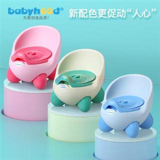 世纪宝贝儿童坐便器凳宝宝婴儿便盆坐便圈婴幼儿童小马桶尿盆男女
