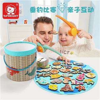 特宝儿钓鱼玩具磁性钓钩男女孩宝宝玩具1-2-3岁儿童益智仿真垂钓