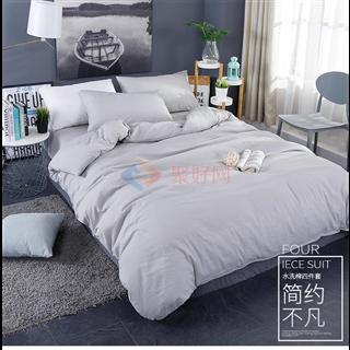 聚好专供 水洗棉 纯色 四件套简约时尚1.8m床上用品 面料柔软舒适