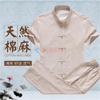 聚好专供 中年男士天然棉麻舒适大码纯色中国风大龙唐装套装