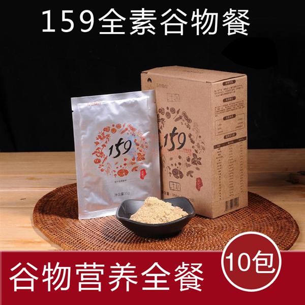 五谷食尚 159全素谷物代餐粉 350g/盒 10包装  59.9元/盒  包邮