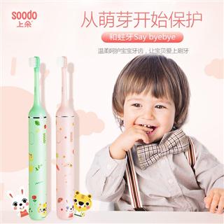 【九月促销】soodo 上朵声波牙刷 儿童版礼盒装 特价258元