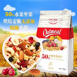 欧扎克50%水果坚果麦片即食营养孕妇早餐食品冲饮代餐燕麦片
