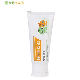 【升级版】隆力奇Kids 60g 宝宝牙膏