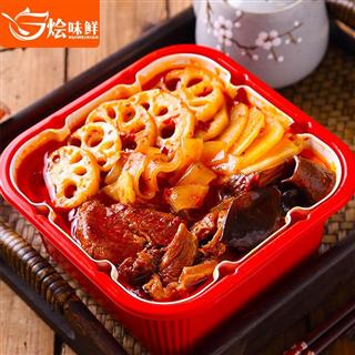 【买二送一】速食麻辣牛肉自热小火锅410g*3盒