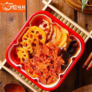 【买二送一】速食酱香卤肉自热小火锅410g*3