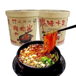 【买五送一】嗨吃家酸辣粉红薯粉丝方便速食143g*6