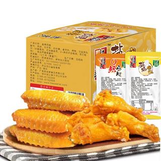 好味来300g盐焗鸡翅20包盒装