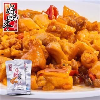 肉类零食 11g*40包盒装香辣鸡丁
