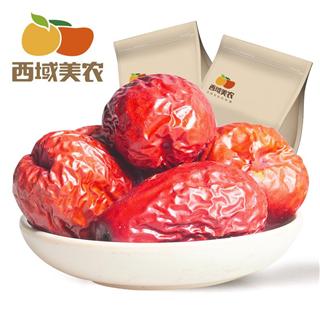 【500g*3袋】新疆特产干果和田玉枣骏枣粥枣红枣
