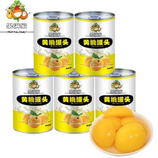 【6瓶装】果满家新鲜水果罐头 糖水黄桃罐头425g*6罐