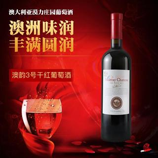 【聚好酒水节】澳韵3号750ml干红葡萄酒