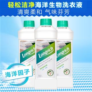 海洋生物自动洗衣液1L