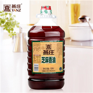 【新品】燕庄芝麻油物理压榨香油芝麻食用油5L火锅麻辣烫香油调味麻油大桶